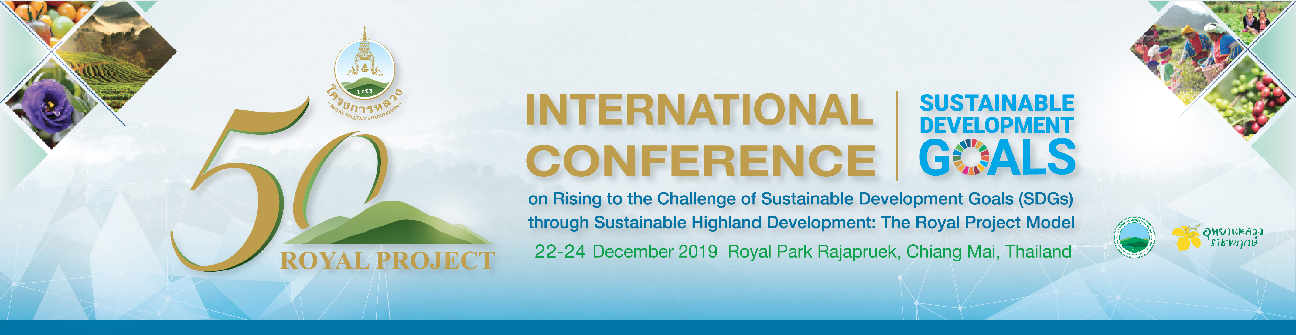 The International Conference on Rising to the Challenges of Sustainable Development Goals (SGDs) through Sustainable Highland Development